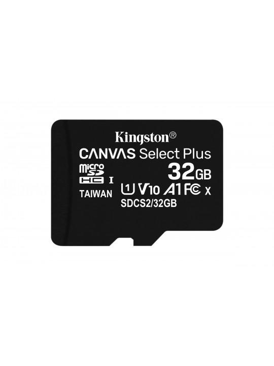 MicroSD Kingston Canvas Select Plus 32GB class10 UHS-I SDHC(100MB-s)