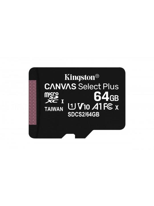 MicroSD Kingston Canvas Select Plus 64GB class10 UHS-I SDHC(100MB-s-85MB-s)
